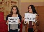 Дневник мероприятий «Политех – территория свободна от курения!»