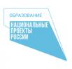 Создание мастерских 2020 (КВУФ)! Подключайтесь он-лайн!