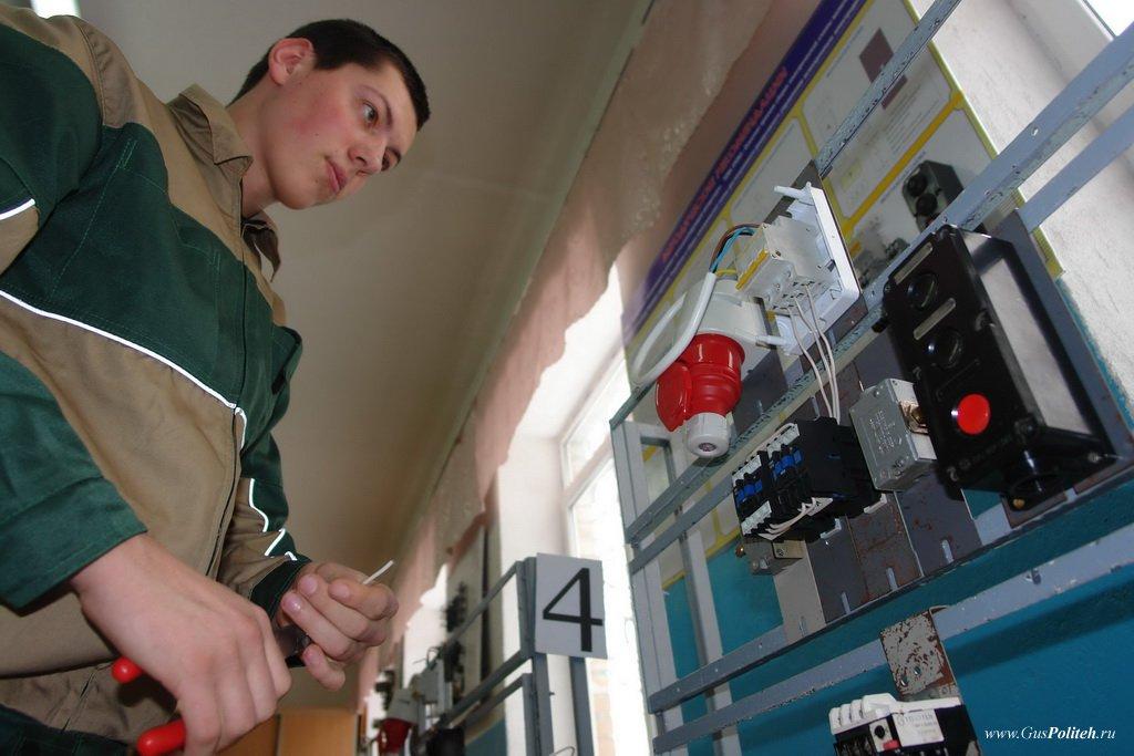 электромонтер по ремонту и обслуживанию воздушных линий электропередач