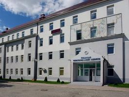Государственное бюджетное учреждение Калининградской области профессиональная образовательная организация «Гусевский политехнический техникум»