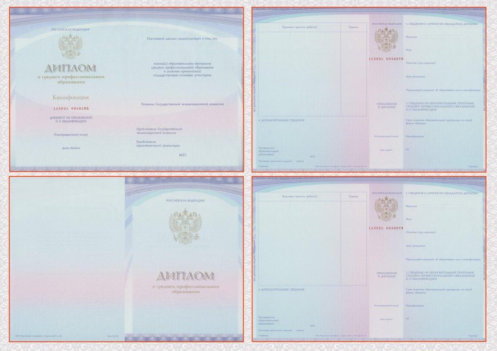 Документы гос образца о СПО Гусевский политехнический техникум